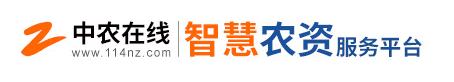 """莊稼(jia)醫院""""an)?紜保 信(xin)┬諳呶wei)農服務釋放新動能"""