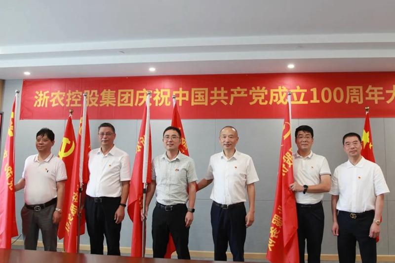 """華都股份黨員(yuan)物(wu)業(ye)服務隊正式""""上崗(gang)"""""""