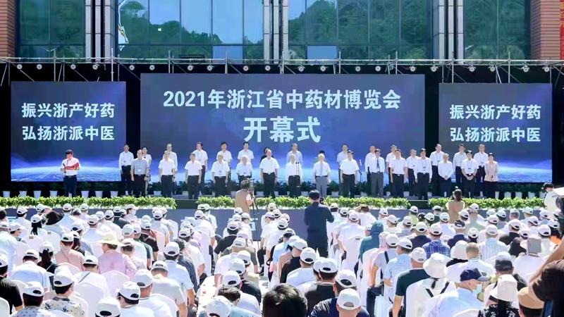 景岳堂藥業參加2021年浙(zhe)江省藥材博覽會