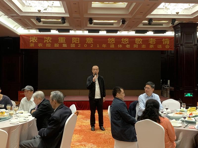 濃濃重(zhong)陽意(yi) 悠悠敬老情(qing) 集團為退休老同志舉辦重(zhong)陽茶話(hua)會